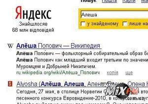 Только на украинских сайтах в киеве расширенный поиск