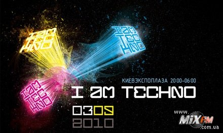 I Am Techno по-украински