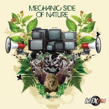 Mechanic Side Of Nature [Unmixed]