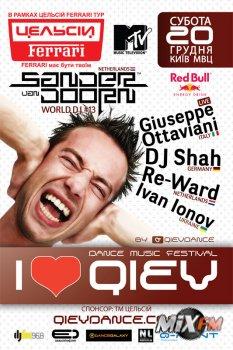 I Love Qiev @ МВЦ, 20/12/2008, Sander van Doorn, Giuseppe Ottaviani, Dj Shah, Re-Ward, Ivan Ionov