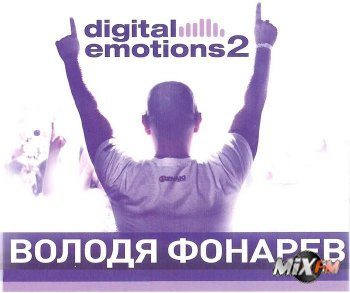 Digital Emotions 2 Mixed by Volodya Fonar 2008