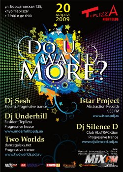 20.03.09 @ Do U Want More? @ Teplizza