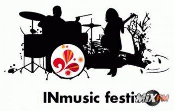 Фестиваль INmusic соберет звёзд электронной музыки