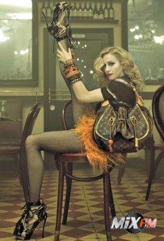 Madonna - Наши совместные песни еще будут горячее