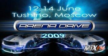 Arena Drive 2009