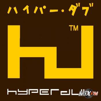 Hyperdub — куда более емкий термин, чем дабстеп