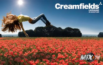 Creamfields теперь в Украине!