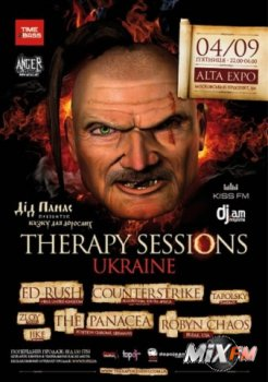 Therapy Sessions Ukraine 2009