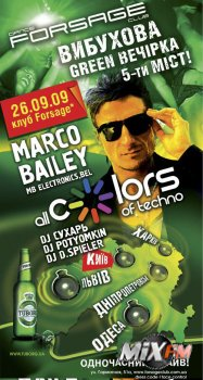Marco Bailey «All Colors Of Techno»