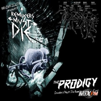 The Prodigy - Invaders Must Die (Deluxe Edition)