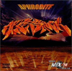 DJ Aphrodite - Безусловными фаворитами для меня в данный момент являются Camo & Krooked и Modified Motion