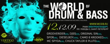 Встречайте юбилейный The World of Drum'n'Bass в Питере!