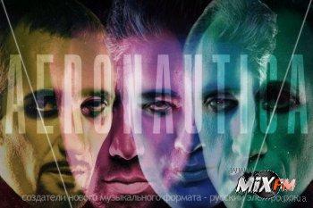 Создатели нового музыкального формата - русский электро-рок - группа AERONAUTICA