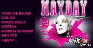 Легендарный фестивать Mayday 2010 пройдет с небывалым размахом!