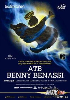 13 МАРТА, ATB И BENNY BENASSI @ GODSKITCHEN URBAN WAVE