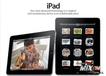 Apple представляет новую бомбу – iPad