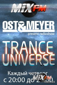 Ost & Meyer - Trance Universe RadioShow 002 Dj Tanysun Guest mix