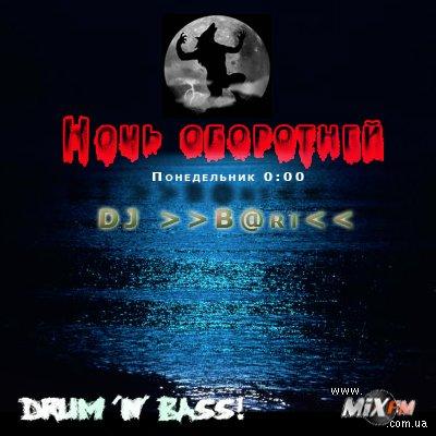 Эксклюзивный dubstep mix in Mix Radioshow Ночь оборотней