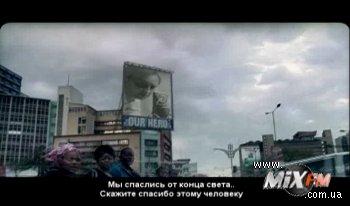 Новый рекламный ролик Trance Planet
