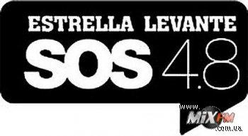 Carl Craig, Orbital и Fatboy Slim выступят на SOS 4.8