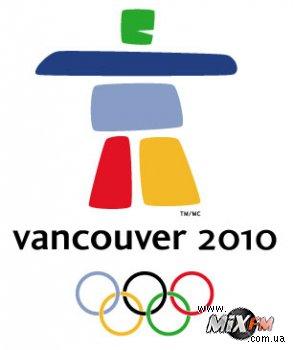 Ванкувер собирает звезд диджеинга