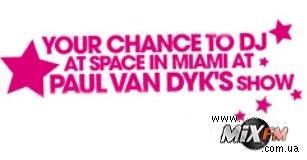 Paul van Dyk зовет сыграть вместе