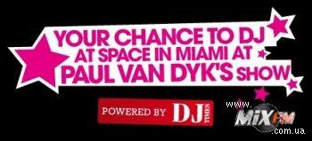 Paul Van Dyk ищет таланты