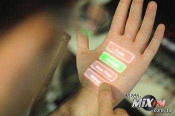 Человеческое тело заменит экран мобильного телефона