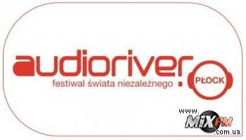 Plastikman и Laurent Garnier выступят на Audioriver