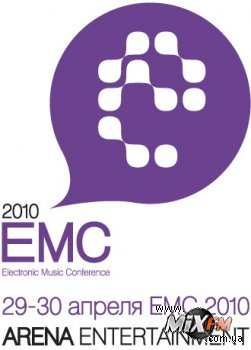 EMC 2010 – регистрация началась!