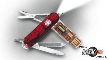 Ножи с защитой данных от взлома к вашим услугам