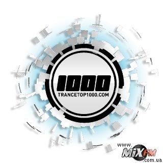 Trance Top1000 – голосуй