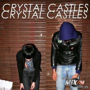 Crystal Castles представляют второй Crystal Castles