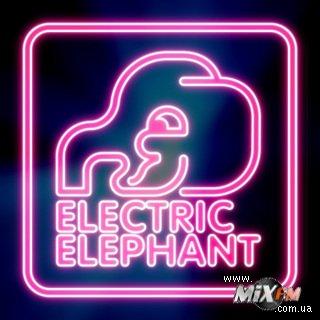 Хорватский Electric Elephant приглашает меломанов