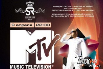 9 апреля, MTV Video Fridays. Roger Shah @ Sullivan Room