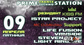 9 апреля, Alexey Omen @ Prime