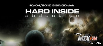 10 апреля, Hard Inside. ENDYMION @ Бинго