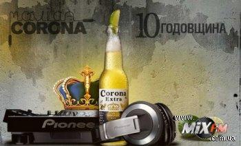 Конкурс ди-джеев Movida Corona в Украине