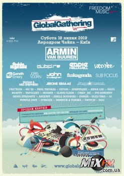 Line-up Global Gathering Freedom Music 2010 оглашен!
