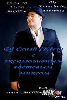 """Dj Crash с гостевым Progressive Tech миксом в шоу """"Positive Explosion"""""""
