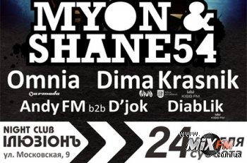 24 апреля, Myon & Shane 54 @ Иллюзион (Николаев)