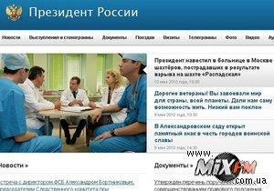 В кириллической доменной зоне .рф заработали первые сайты
