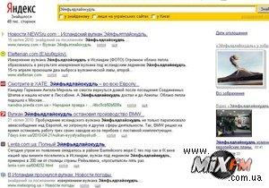 """Яндекс: В апреле украинцы искали """"ответ на Христос воскрес"""" и """"вулкан в Ирландии"""""""