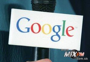 Google признался в перехватывании информации из незащищенных сетей