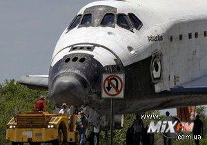 Шаттл Atlantis вернулся за Землю, завершив свою последнюю космическую миссию