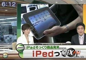 За день до начала мировых продаж iPad в Китае выпустили iPed