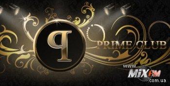 Prime Club объявляет конкурс PJs