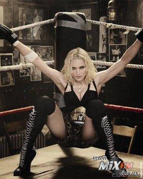 Мадонна объявила перерыв в музыкальной карьере