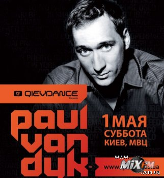 Новая дата Paul Van Dyk`а в Киеве!
