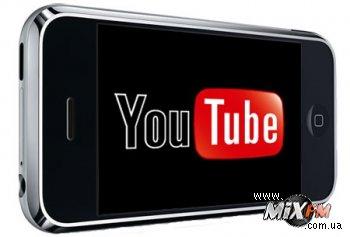 YouTube за пять лет достиг рубежа в 2 млрд показов видео в день